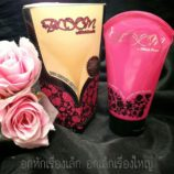 Boom Bikini Cream