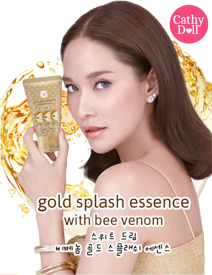 Cathy Doll Sweet Dream Gold Splash Essence