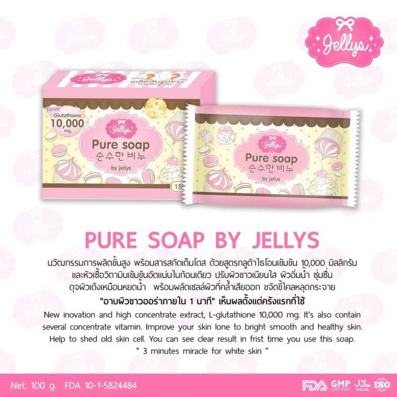 Jellys Pure Soap