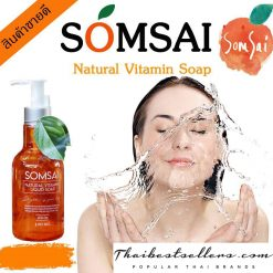 Natural Vitamin Soap by Somsai