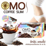 OMO-Coffee-Slim-reviews