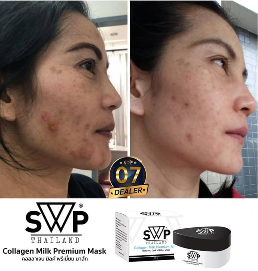 SWP Collagen Milk Premium Mask