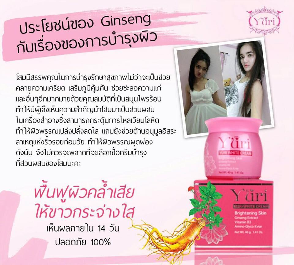 thailand brand steroids