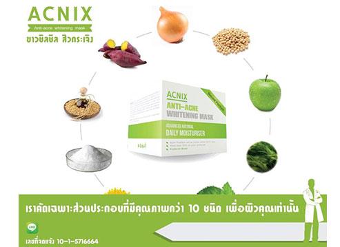 acnix anti acne whitening mask cream thailand best