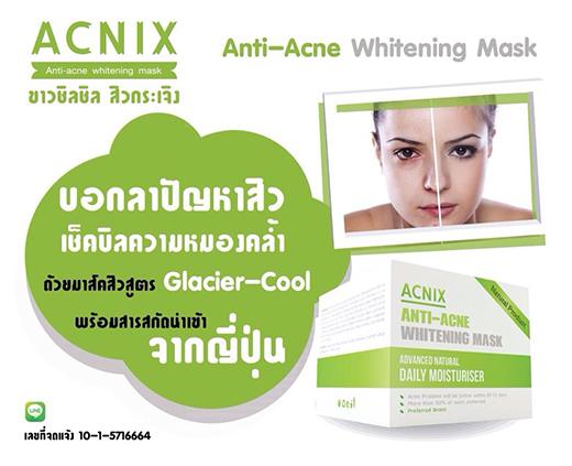 Acnix mask
