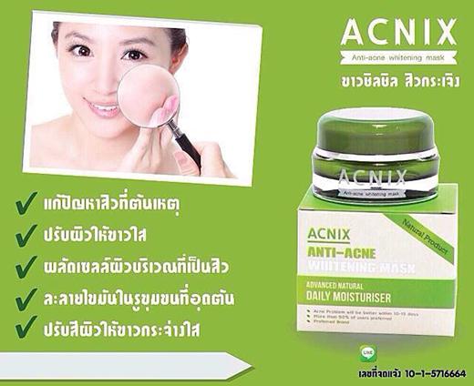 Acnix mask2