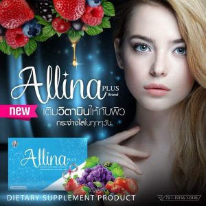 Allina Plus By Aura Bright