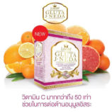 J-NEDA-GLUTA--reviews