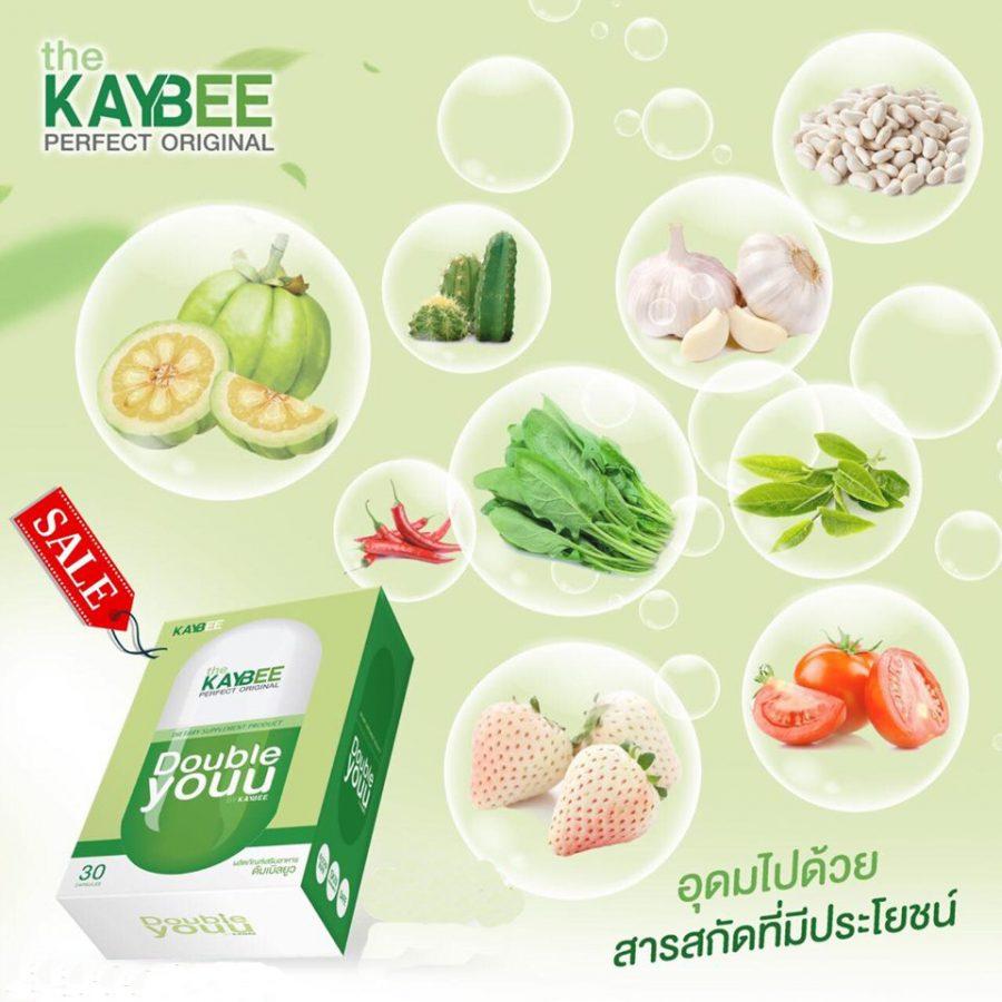 Kaybee Double Youu