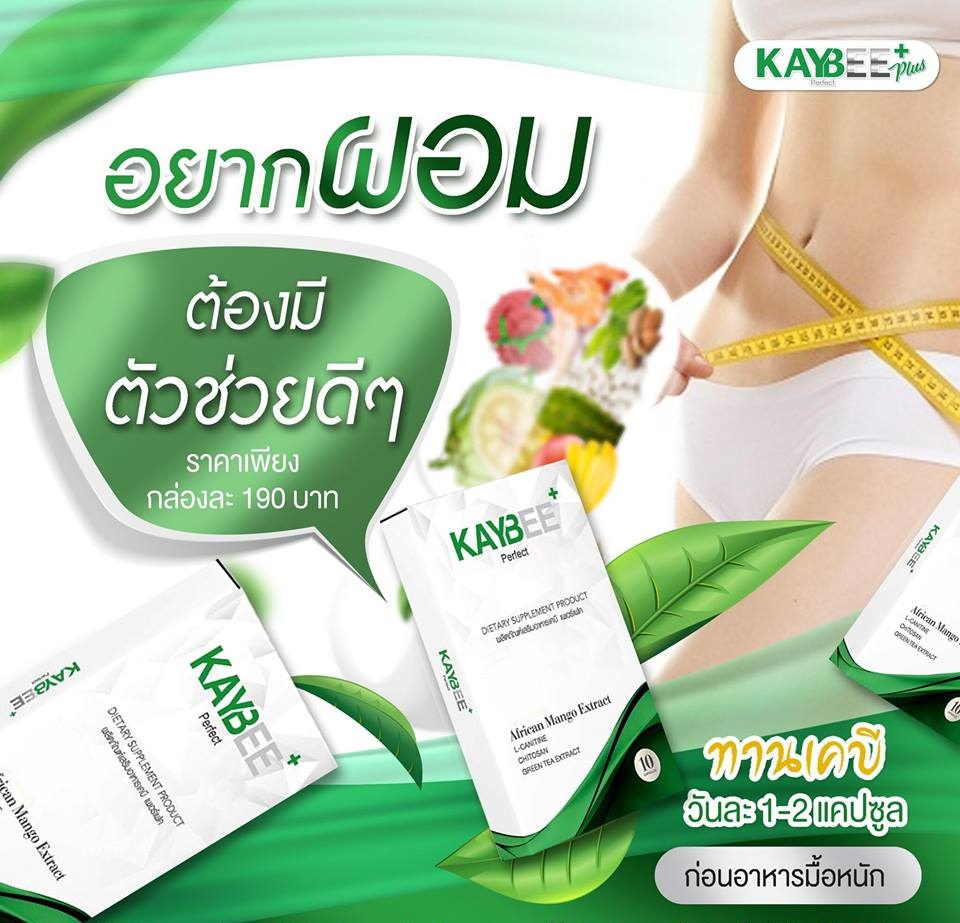 Kaybee Plus