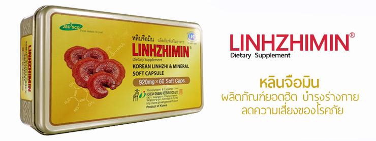 LINHZHIMIN3