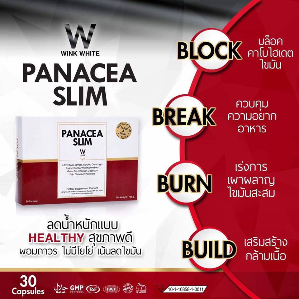 PANCEA Plus Diet Weight Lost 30 Capsules - Thailand Best ...
