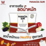 Panacea-Slim-Weight-Loss11