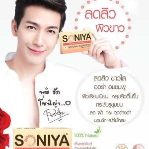SONIYA KISTA Anti-Acne