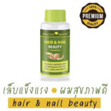 WEALTHY-HEALTH-Hair-&-Nail-reviews