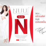 nuui-reviews