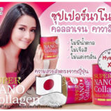 supernanocollagen250000