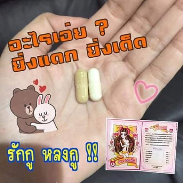wan 500 pour4