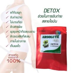 Absolute Detox