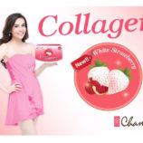 Chame-Collagen-Reviews