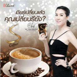 Chame' Sye Coffee Plus