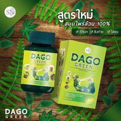 Dago Green