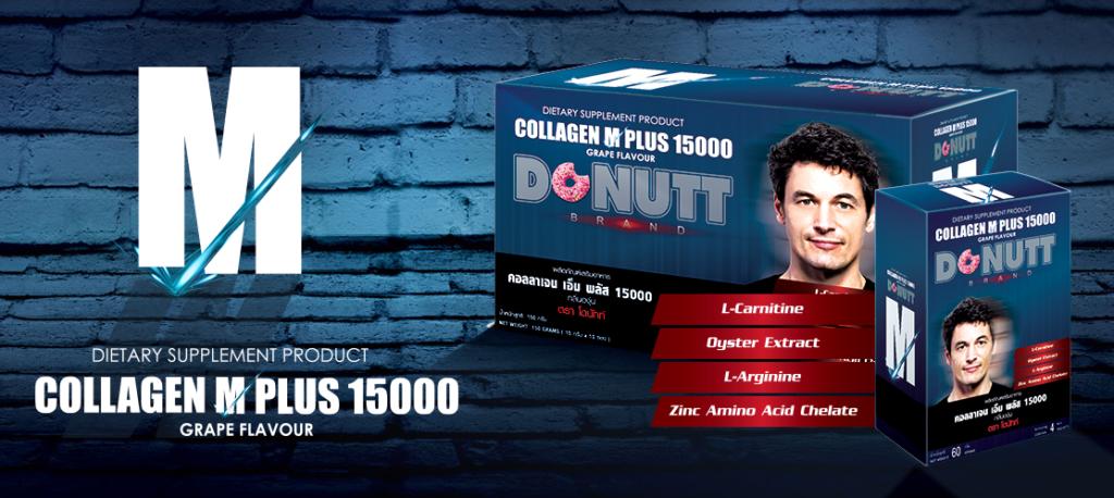 Donut Collagen M Plus