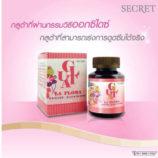 Gluta-La-Flora-by-Secret-Reviews