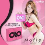Mofie-reviews