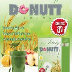 Total Fibely Donutt Brand