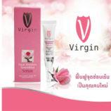 Virgin-Total-Moisture-Nourishing-Serum-reviews