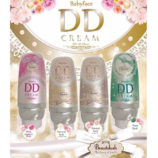 Beautelush-Babyface-DD-cream-set