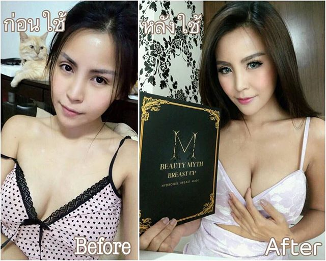 Beauty Myth Breast Up Hydrogel Mask11