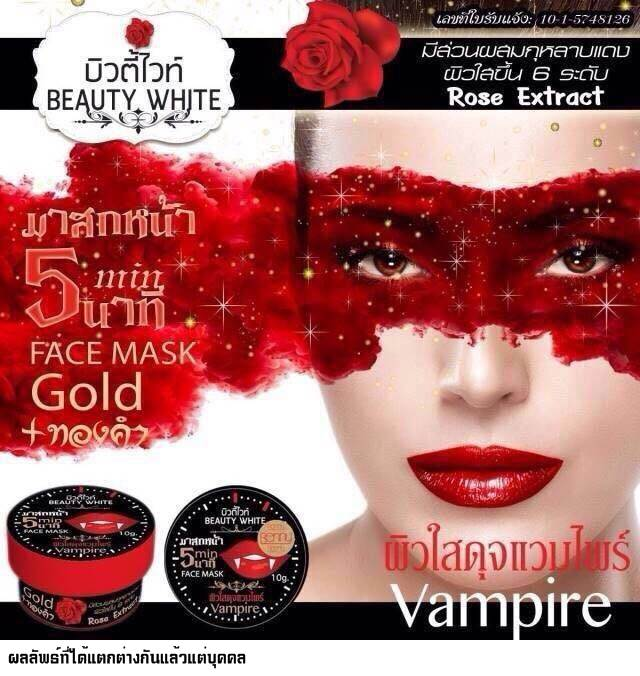 Beauty White Vampire Face Mask3