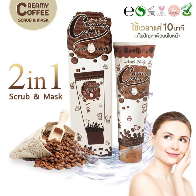 Creamy Coffee Scrub & Mask