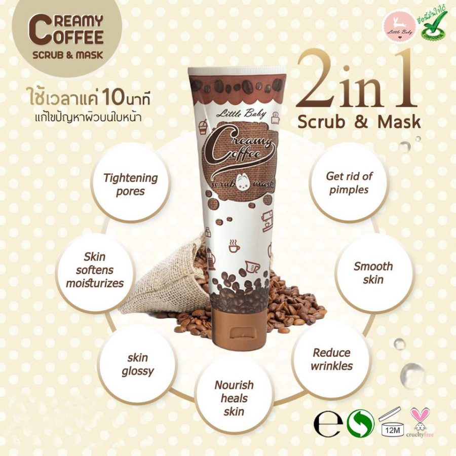 Creamy Coffee Scrub & Mask