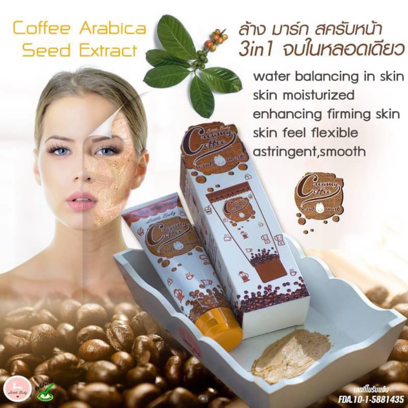 Best coffee scrub and face masks for acne, radiant skin and clear skin foto