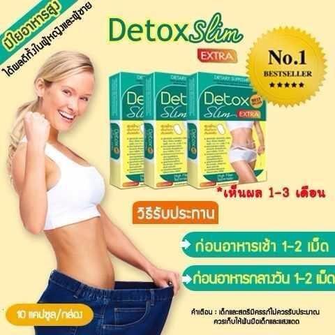 Detox Slim Extra