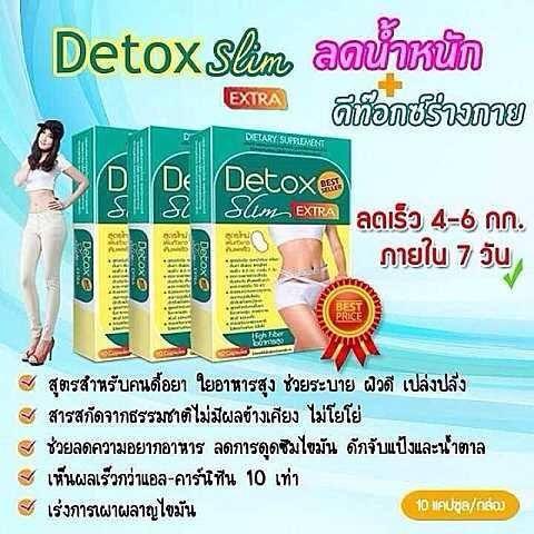 Detox Slim Extra2