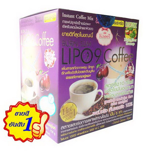 LIPO 9 BURN SLIM INSTANT COFFEE