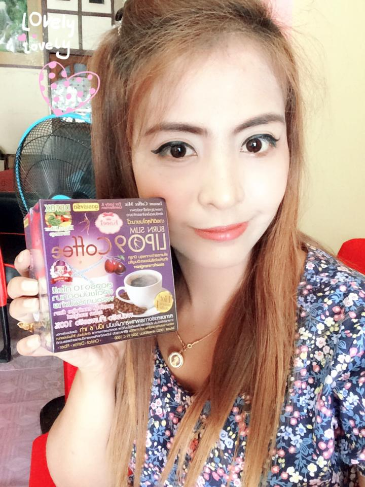 LIPO 9 BURN SLIM INSTANT COFFEE2
