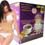 LIPO-9-BURN-SLIM-INSTANT-COFFEE3