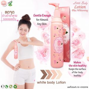 Little Baby Lotion Plus Whitening