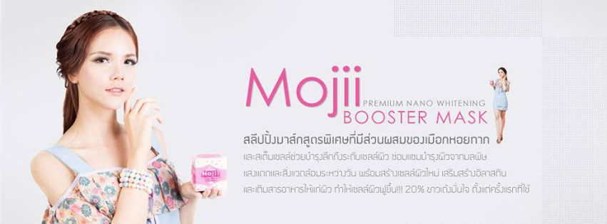 Mojii Booster Mask2