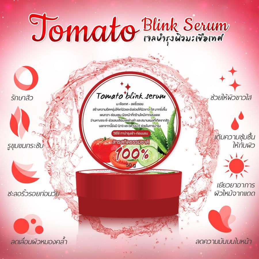 Tomato Blink Serum
