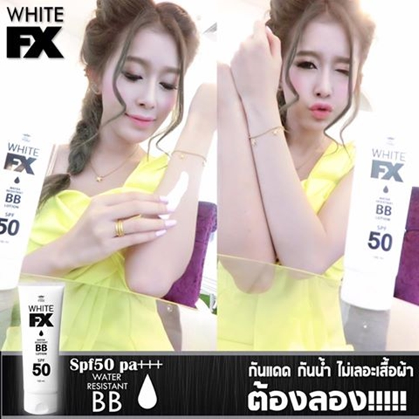 WHITE FX PRINCESS PRIM BB LOTION6