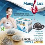 Mang Luk EXTRA DETOX