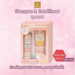 Remi Horse Oil Shampoo & Conditioner