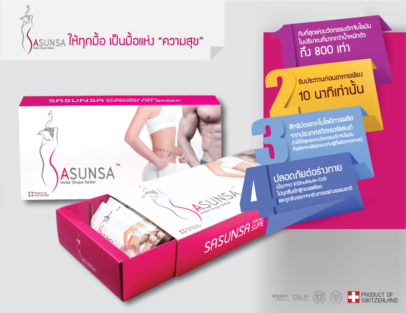 SASUNSA SUPER SLIM PERFECT