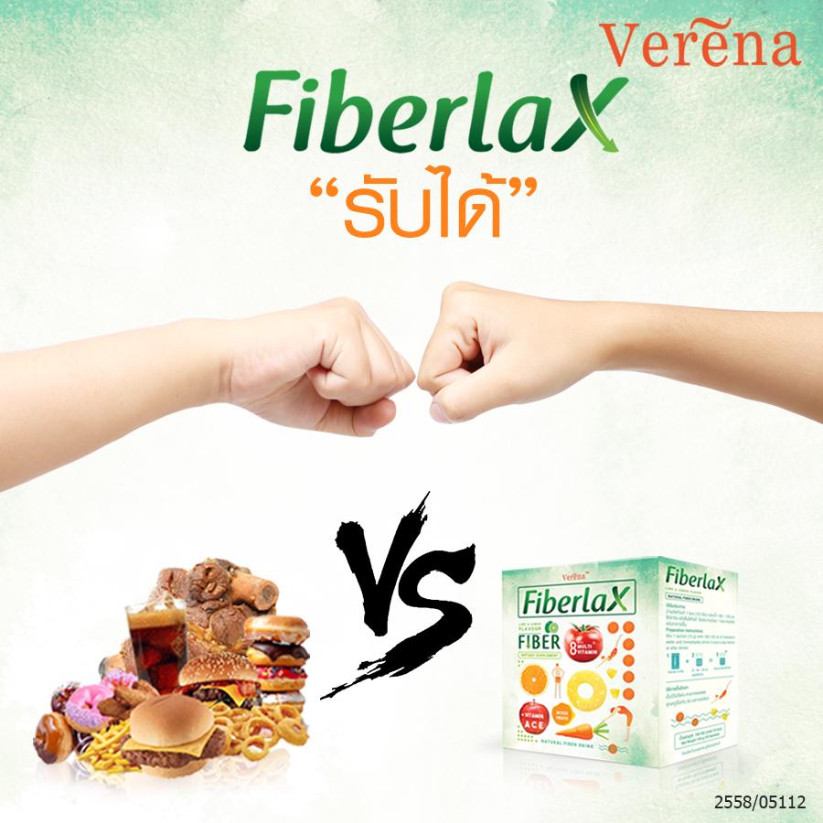 fiber-lax2